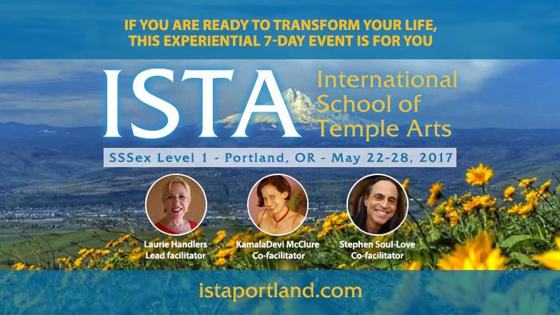 ISTA Portland 2017